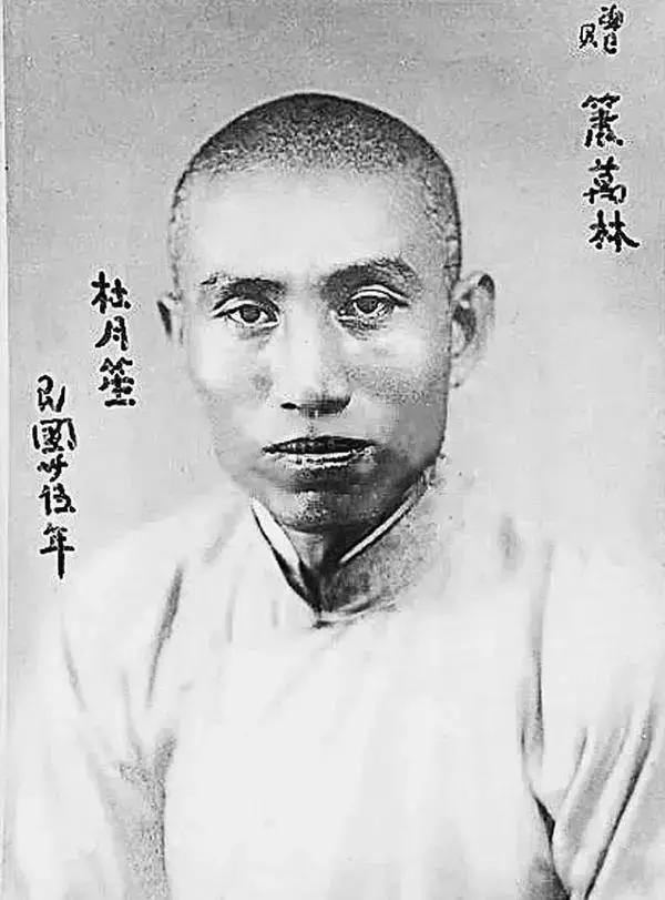 """黄金荣背后的女人,旧上海""""青帮""""的真正缔造者""""林桂生"""""""